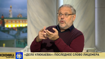 Хазин: Орешкин поет стандартную либеральную мантру из учебника 90-х по экономике