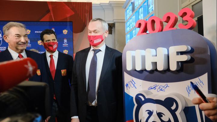 Вице-мэру Новосибирска не понравился логотип МЧМ-2023 по хоккею