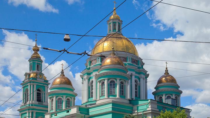 Православный календарь на 25 февраля