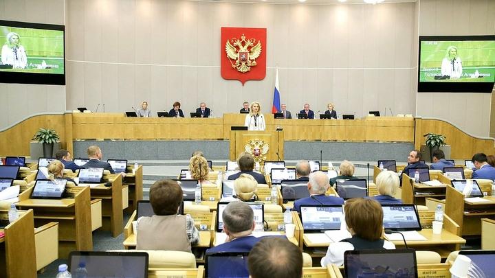 Что делать, утрёмся и этим: Садальский прочёл стихи депутатам, оформившим премии на 201 млрд