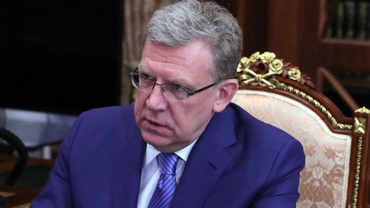 Счетная палата при Кудрине возьмет насебя роль «борца засправедливость»