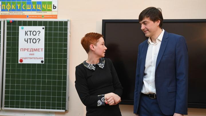 Больше, чем в Москве: Назван регион, где учителя получают почти 70 тысяч в месяц