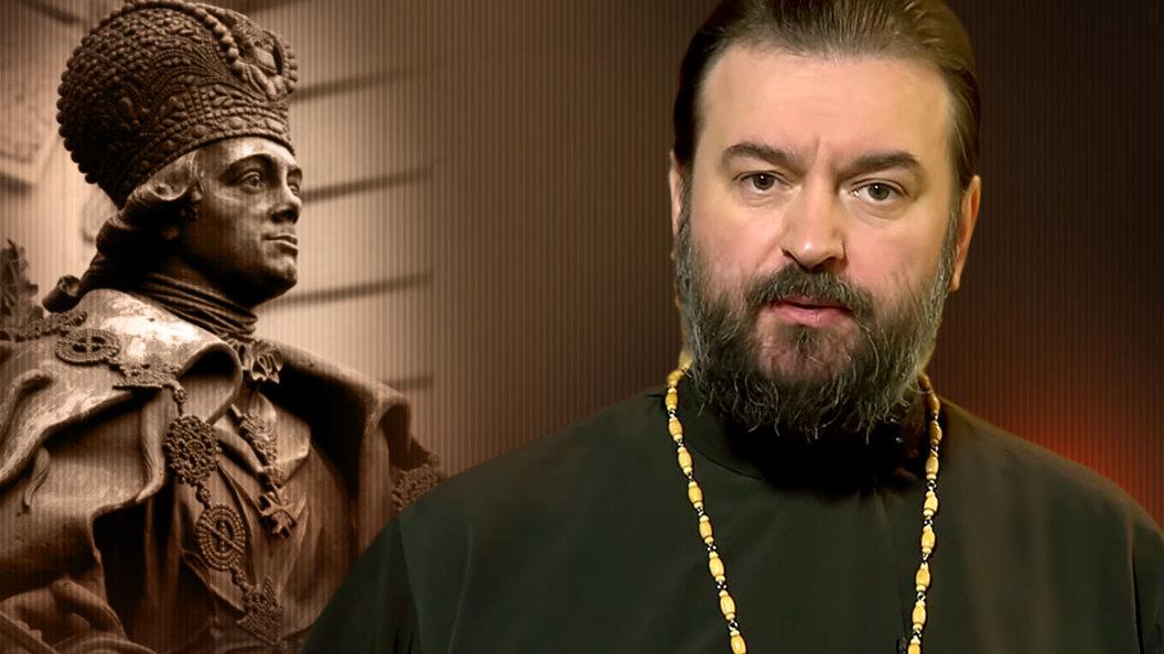 Андрей Ткачев: Проповедь и царское сердце