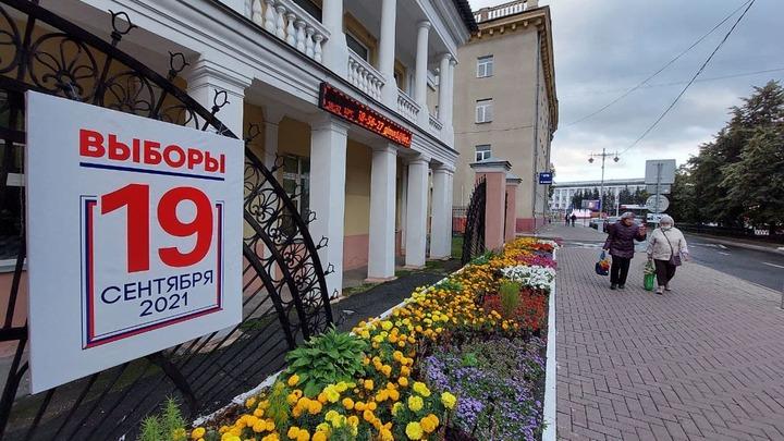 Промежуточная явка на выборах в Кузбассе составила более 20 процентов