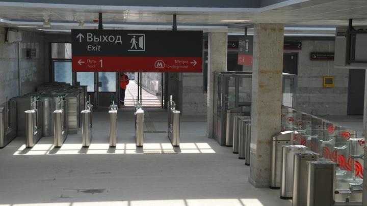 Новосибирский метрополитен закупит новые турникеты на 30,5 млн рублей
