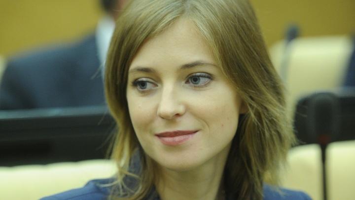 Наталья Поклонская: Президент поддержал мнение людей, выбравших Государя Николая II для Мурманска