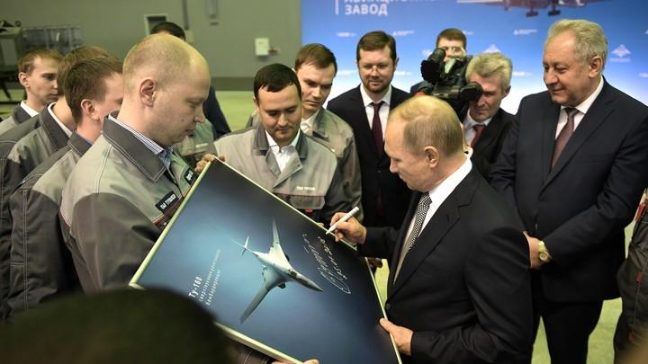 Ценная подпись: Автограф Путина пустили с молотка за несколько сотен тысяч рублей