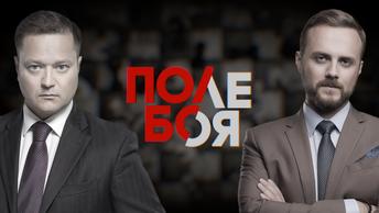 Опустившееся «Эхо Москвы», «мягкая» 282-я и антилиберальная революция – Поле боя