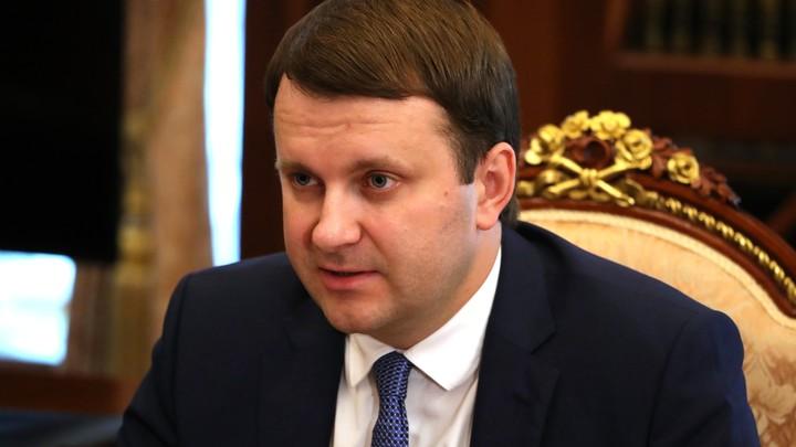Орешкин придет на смену Кудрину в Центр стратегических разработок  - источник