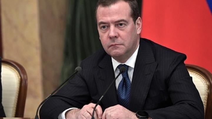 За новейшую историю России это было первый раз: Медведев по-своему объяснил отставку кабмина