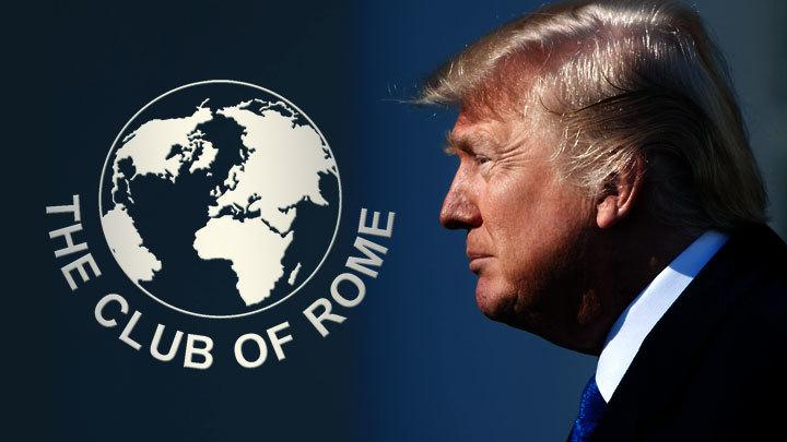 Римский клуб и Дональд Трамп