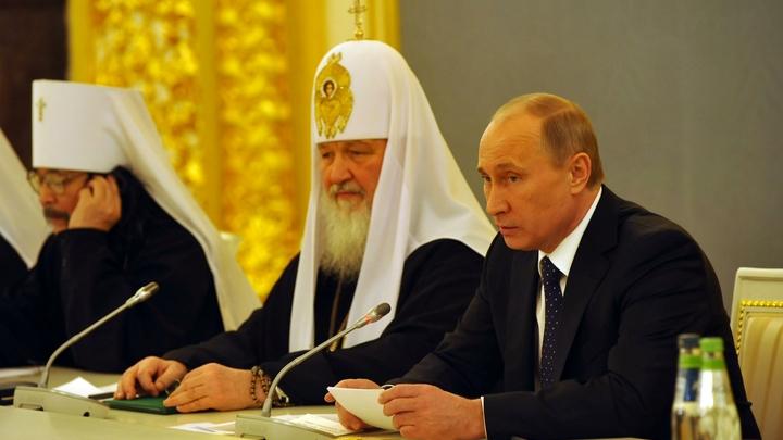 Патриарх Кирилл поблагодарил Путина за атмосферу открытости для нашего общества