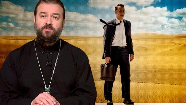 Православный христианин, голливудский актер Фома Хэнкс