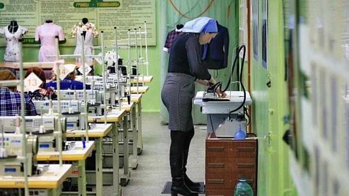 Власти сообщили о 71 тысяче безработных в Новосибирской области