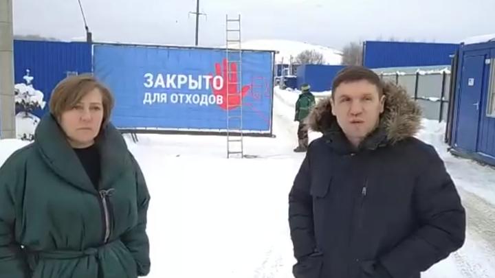 Александровская свалка закрывается