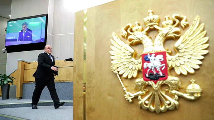 Мишустин — новый премьер: Кто достоин остаться в правительстве?