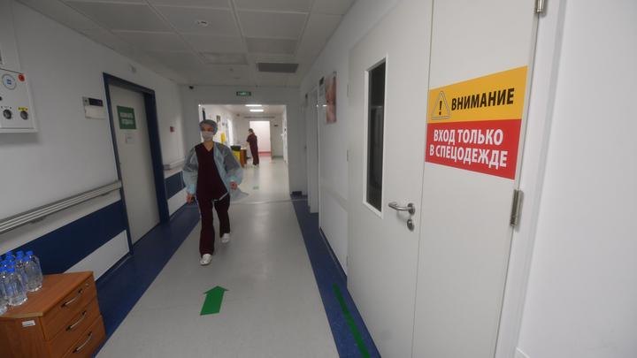 В Новосибирской области от коронавируса привились более 4800 человек