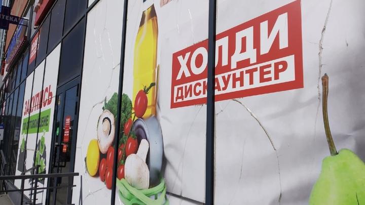 Поставщики «Холидея» получили иски на 482 млн рублей за использование товарных знаков