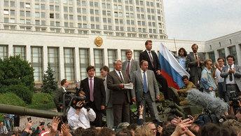 Конституция России — для униженных и побеждённых