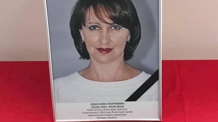 Ушла из жизни Елена Дуда: Именно ее усилиями наметился перелом в деле MH17