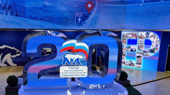 Список кандидатов Единой России от Самарской области на выборы в Госдуму определен