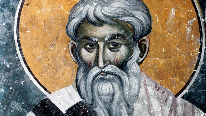 Священномученик Поликарп Смирнский. Православный календарь на 8 марта