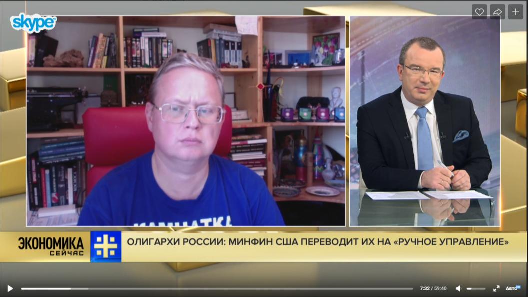 Михаил Делягин: Американский Минфин управляет российскими олигархами