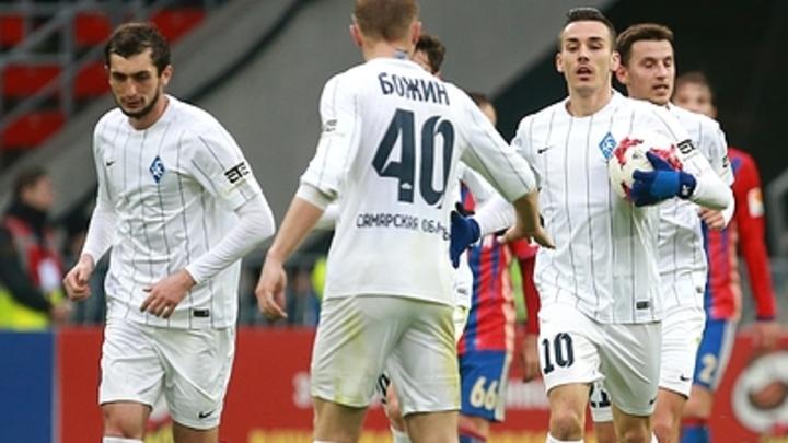 Самарские Крылья Советов забили уже четыре гола в матче Кубка России
