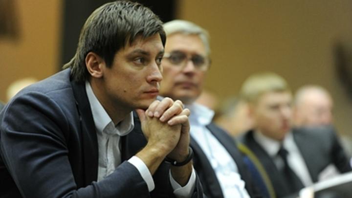 Источник: Гудкову грозит новое дело - при обыске нашли боевые патроны и снаряд