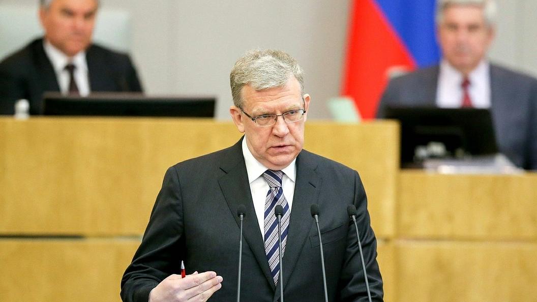 Счетная палата оценила финансовые нарушения Роскосмоса в760 млрд. руб.
