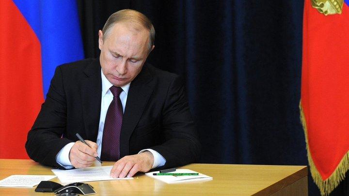 Жёсткая игра Путина. Какие глубокие шрамы президента разглядели американские политологи