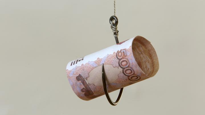 Олигарх поставил крест на повышении доходов населения России: Значит, прощай!