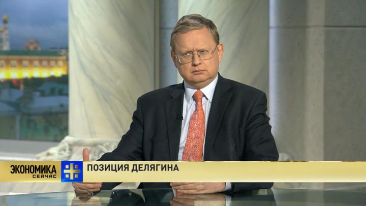 Михаил Делягин: Медведев хотел продемонстрировать, что он остается премьером