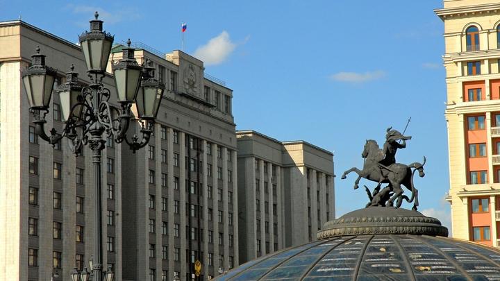 Госдума дает 20 дней на досудебное урегулирование спора по ОСАГО