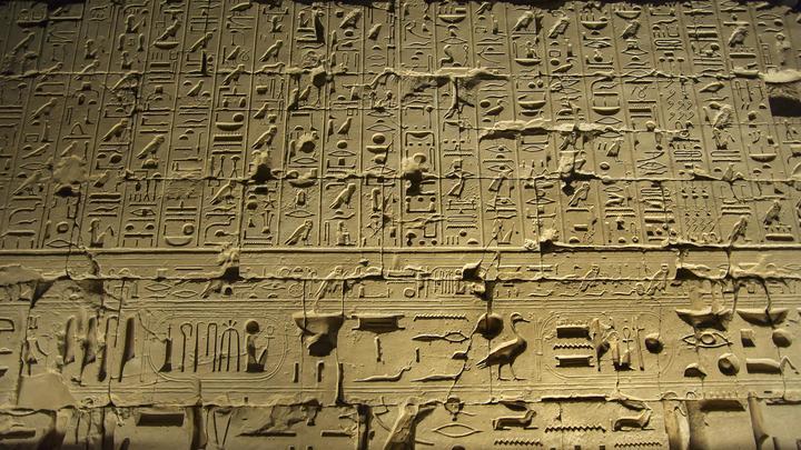 Гадали почти 140 лет: Египетская мумия кричащей женщины раскрыла свой последний секрет