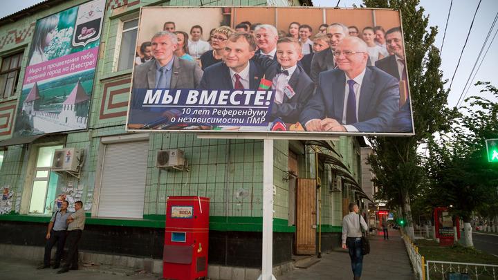 Экс-президент Приднестровья Шевчук уплыл из страны