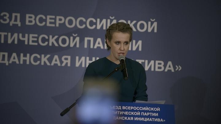 Собчак подала документы в ЦИК в надежде стать кандидатом в президенты
