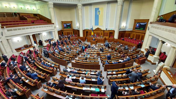 Украинский депутат готовит масштабный троллинг в Верховной раде