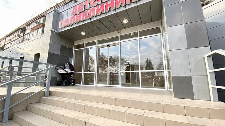 В Динском районе на капремонт детской поликлиники потратили почти 32 млн рублей