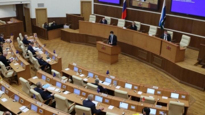 Академический микрорайон Екатеринбурга получил «независимость»