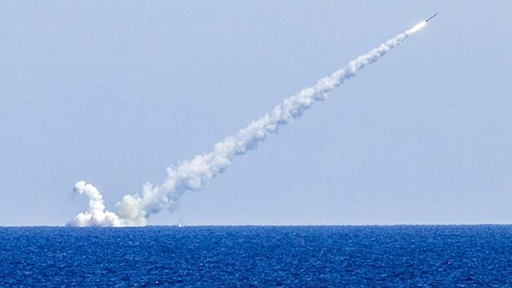 Морской «Калибр»: Ещё не существует, но уже наводит ужас