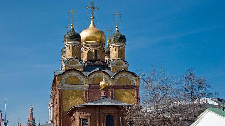 Православный календарь на 10 декабря