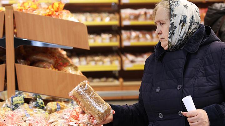 Госпожа Набиуллина, где инфляция в 2,5 процента?