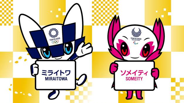 Мирайтова и Сомэйти - Япония выбрала имена талисманов Игр-2020