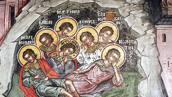 Семь отроков Эфесских. Православный календарь на 17 августа