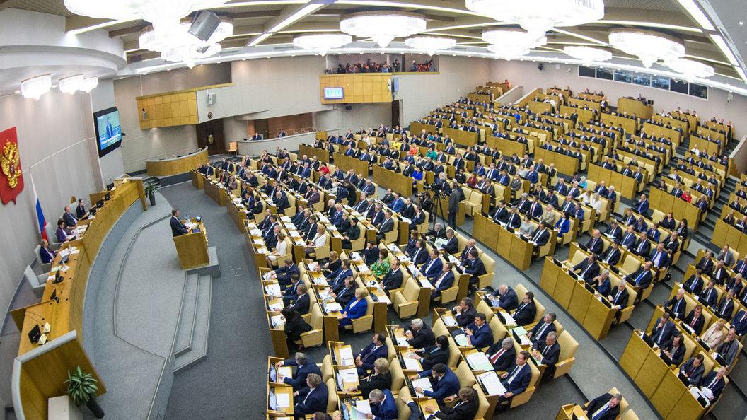 Новая Госдума: Надежный элемент вертикали власти