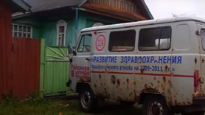 И так везде: Врач-анестезиолог из глубинки сообщил о зарплате в 2000 рублей и массовом закрытии больниц