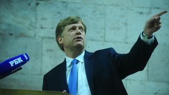 Макфол переживает за американцев, которых не пустят в парламент России
