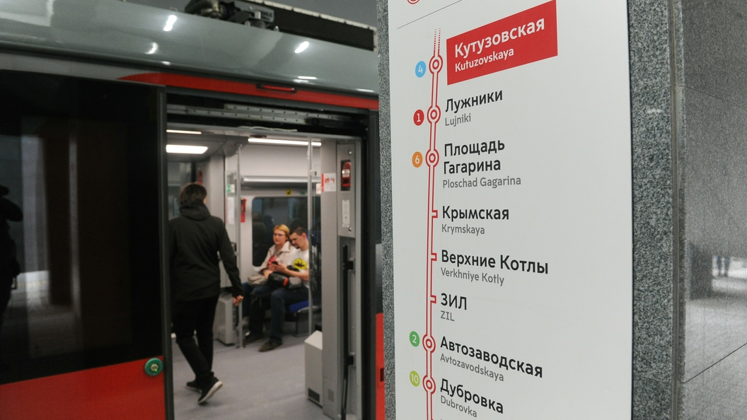 Кольца «Тройка» начали торговать вМосковском метро
