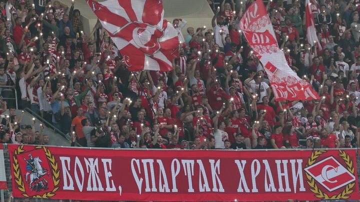 Гол Зе Луиша вывел «Спартак» в 1/8 финала Кубка России